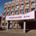 Поликлиника на бакинских комиссаров москва запись